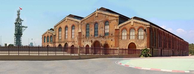 Patrimonio Industrial de El Puerto